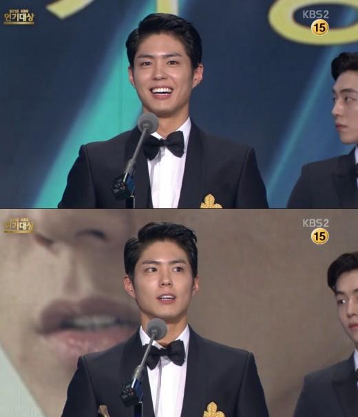 '대세' 박보검, 조연상 이어 인기상 '2관왕'(KBS 연기대상)_이미지