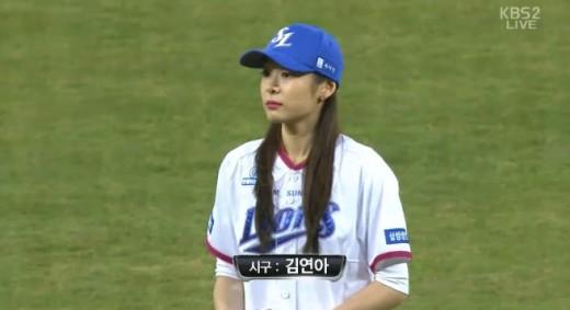 """김연아 """"즐겁게 응원하고 가시길"""" 시구 소감"""