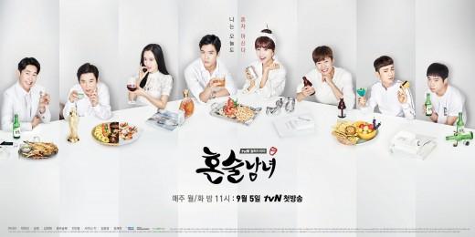 '혼술남녀' 신입PD 자살, tvN에 책임 묻나_이미지