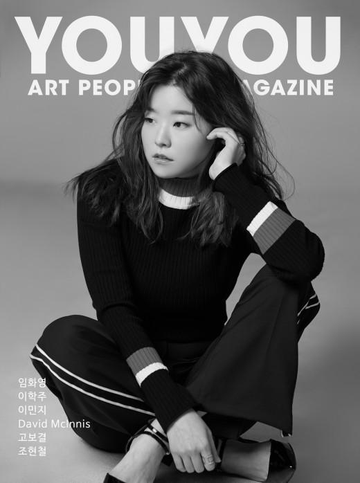 """""""'응팔' 장만옥 맞아?""""...이민지, 몰라보게 예뻐진 청순미녀"""