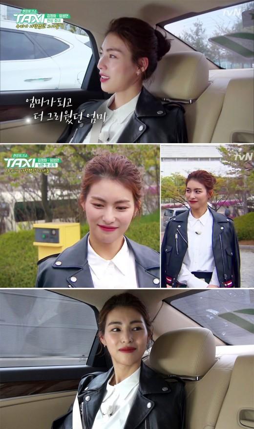방송 '택시', 그 시절 우리가 사랑했던 김정화   YTN