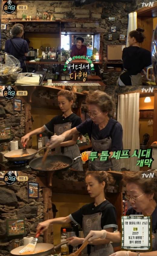 '윤식당2' 리얼타임 최고시청률 20.42%…역대급_이미지