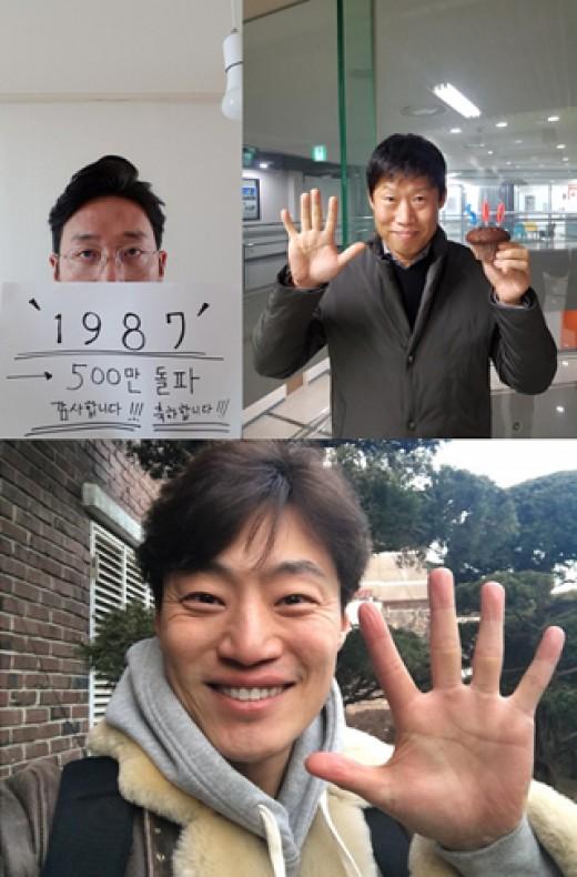 """'1987' 500만 관객 돌파…배우들 """"감사합니다"""" 깜찍 인사_이미지2"""