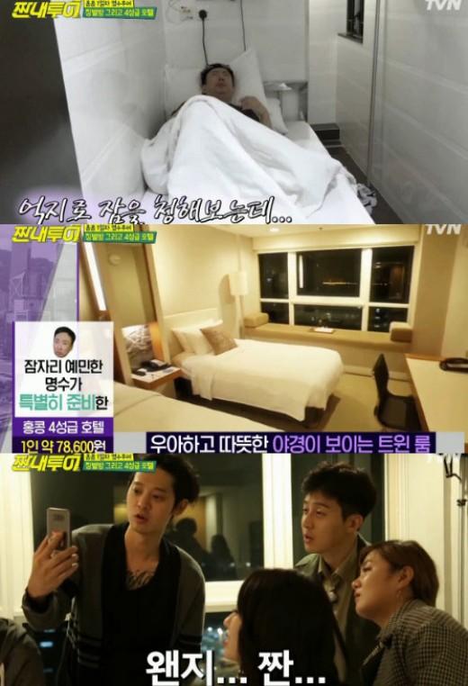 """'짠내투어' 박명수, 징벌방에서 하룻밤 """"4성급 호텔 놔두고""""_이미지"""