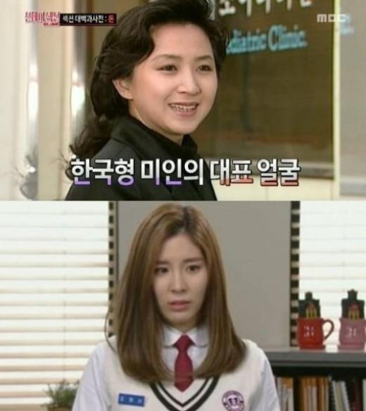 박순애·박진영·이수만·함연지 연예계 주식재벌 랭크_이미지