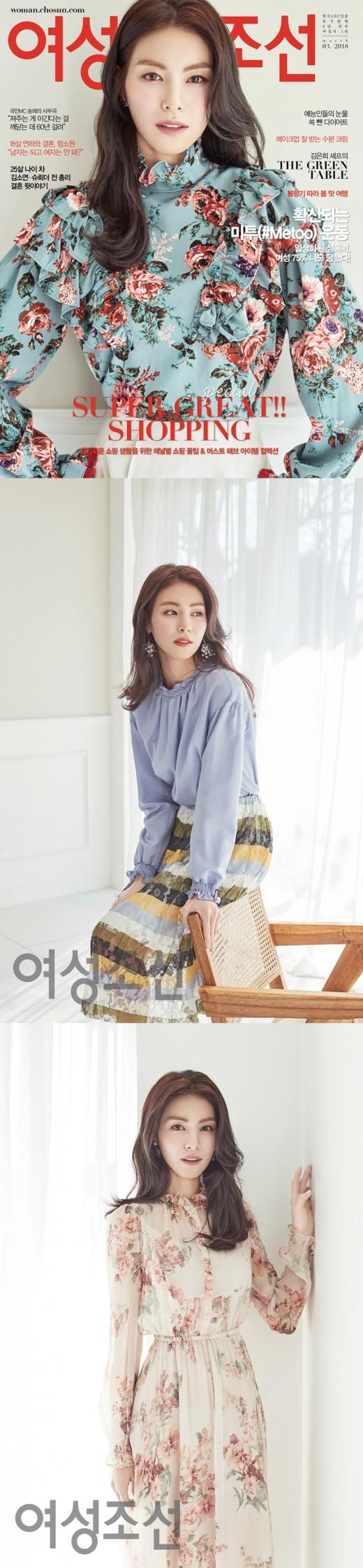 """""""봄 찾은 미모""""...김정화, 매일 리즈 경신"""