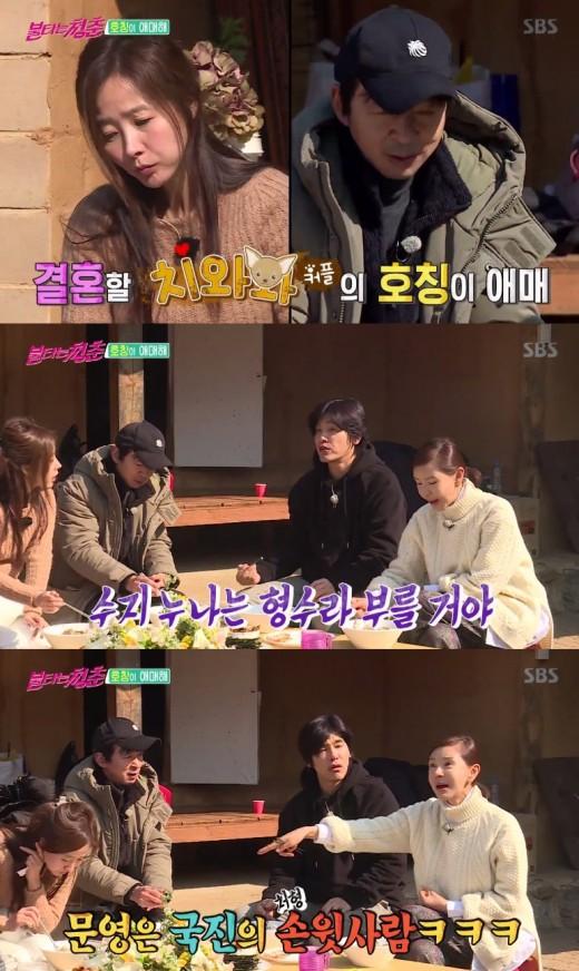 김국진♥강수지 결혼, '불청'이 직면한 딜레마_이미지