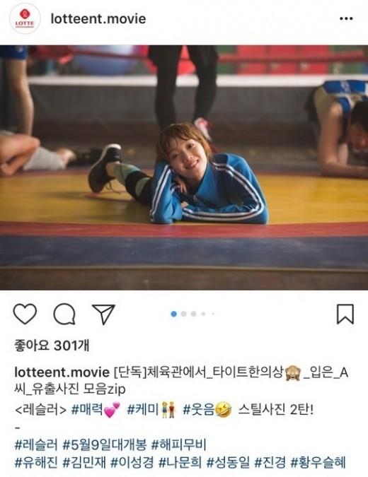 """롯데 측 """"'레슬러' 이성경 유출사진? 몰카 의도 No"""" 공식사과_이미지"""