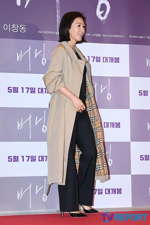 김희애 '품위있는 발걸음'_이미지