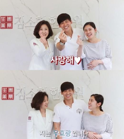 추자현♥우효광, 병원서 만삭 근황 공개_이미지