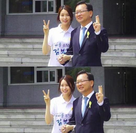 김부겸 장관 딸 윤세인, 연예계 은퇴하나?…포털 프로필 삭제_이미지2