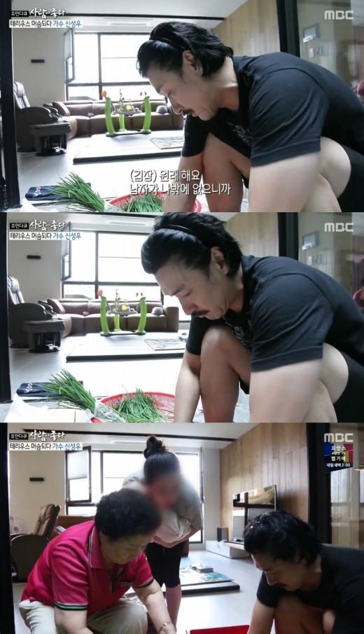 '사람이 좋다' 신성우의 아내사랑, 김장도 직접 하는 살림꾼_이미지