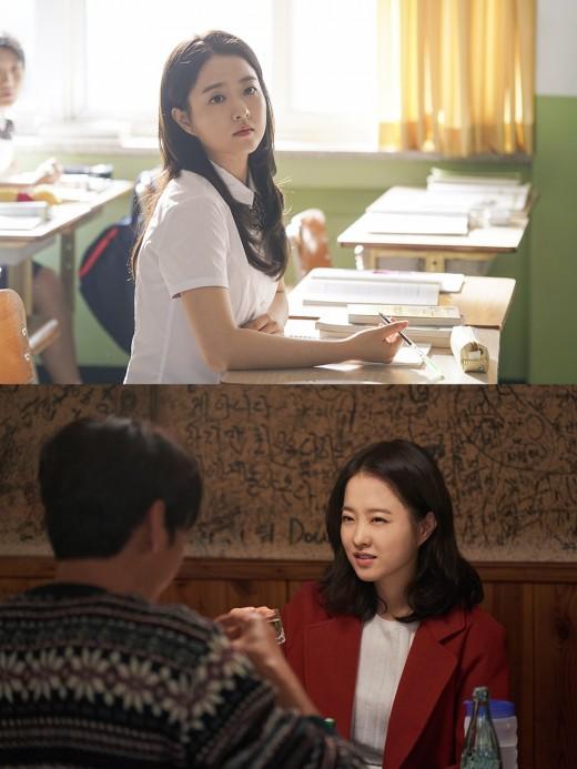 '너의 결혼식' 박보영, 잠들어 있던 첫사랑 세포 깨운다_이미지