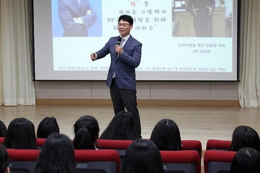 """세일즈 전문가 겸 방송인 김재혁 """"연봉 3배 올리는 방법?"""" 강연_이미지"""
