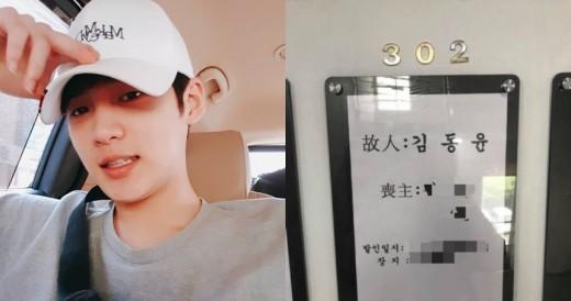 """""""꼭 행복하길"""" 故 김동윤, 마지막 가는 길에 여동생이 남긴 추모글_이미지2"""