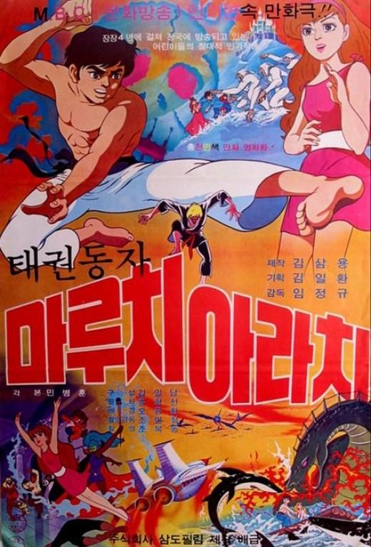 '마루치 아라치' 임정규 감독 별세…韓 애니메이션 거장_이미지