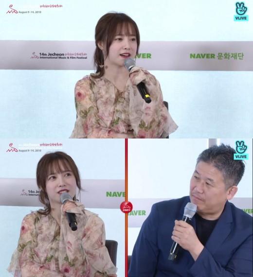 """구혜선 """"사랑하는 사람 안재현, 영감 많이 준다""""_이미지"""