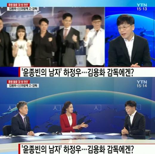 """'신과함께2' 김용화 감독 """"하정우 놓고 윤종빈과 줄다리기?""""_이미지"""