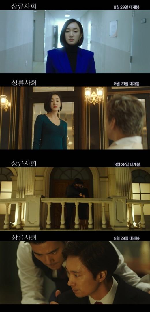 """""""청소년 눈감아""""…'상류사회' 박해일x수애 파격의 19禁"""