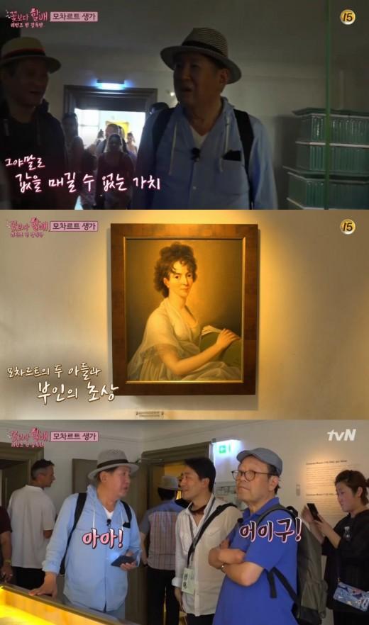 """'꽃할배' 김용건, 300년 된 모차르트 바이올린 보며 """"가치를 따질 수 없는 것""""_이미지"""