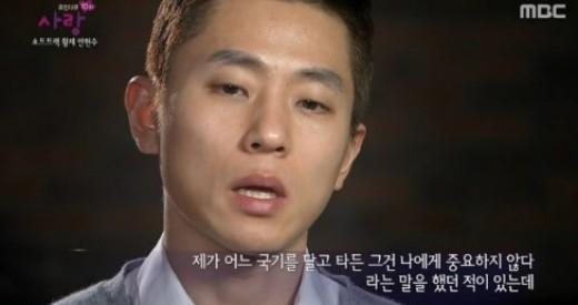 """'진짜 사나이 300' PD """"안현수, 논란 전 섭외…진정성이 마음 움직였다"""""""