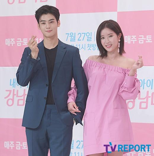 '강남미인' 임수향x차은우, 오늘(21일) 시청률 공약 이행 '나눔활동'