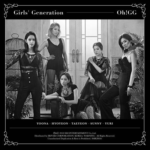 5인조 축소, 파워는 여전…역시 소녀시대 _이미지2