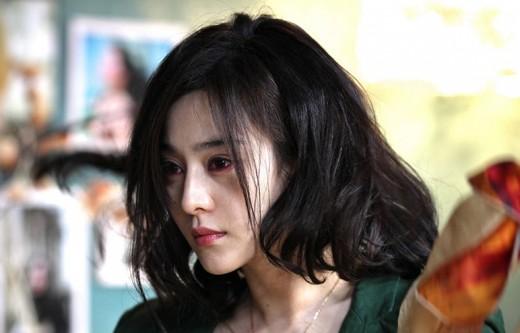 """日매체 """"돈 제일 많이 버는 판빙빙, 3개월째 행방불명"""""""