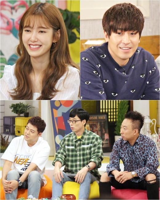 '해투3' 나혜미, 남편 에릭과 러브스토리부터 프로포즈까지♥ 최초 공개 _이미지