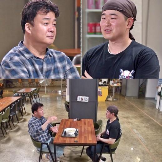 """'골목식당' 막걸리집 사장 """"내 막걸리♥"""" vs 백종원 """"그건 고집"""" 회담_이미지"""