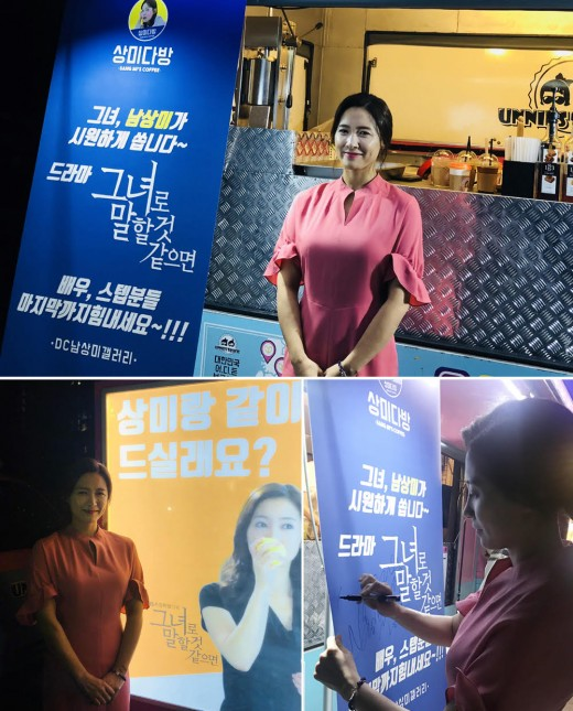 """'그녀말' 남상미, 팬사랑 인증샷 """"오랜 친구 같은 팬여러분, 감사합니다""""_이미지"""