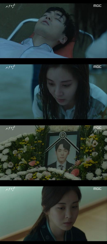 '시간' 김정현, 서현 구하려다 사망…전수경·최종환에 편지 남겼다_이미지