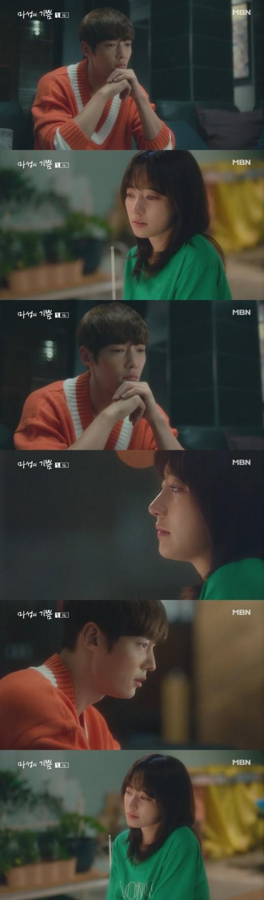 '마성의 기쁨' 최진혁, 송하윤 노래 듣고 눈물 펑펑…기억 떠오를까 _이미지