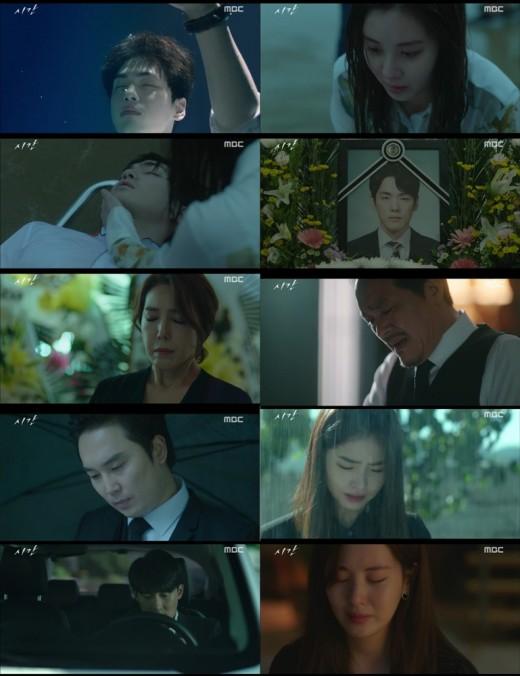 '시간' 김정현, 죽음으로 하차…서현에 남긴 편지, 시청자도 울렸다_이미지