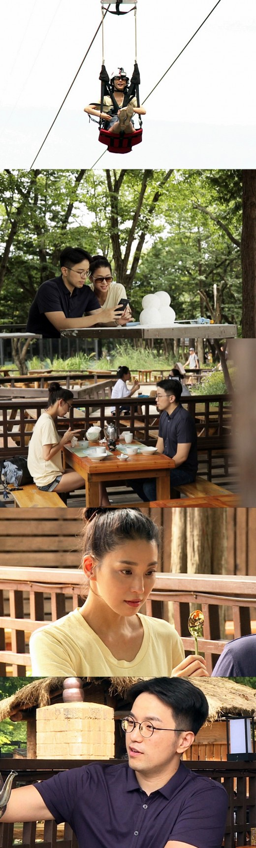 '너는 내 운명' 한고은♥신영수, 처음 같이 보내는 결혼기념일…남이섬 데이트