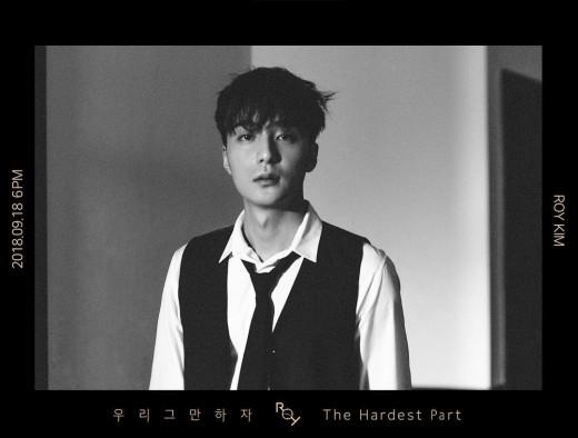 '쓸쓸한 남성미'…로이킴의 새로운 비주얼