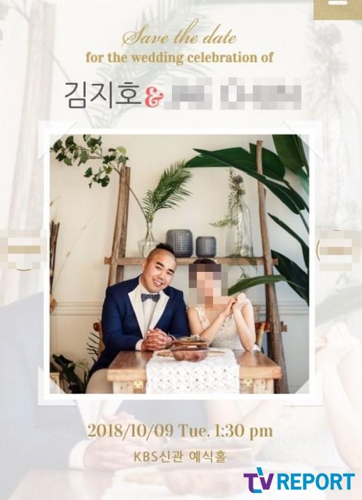 [단독] '오랑캐' 김지호, 한글날 10월9일 결혼…청첩장 공개
