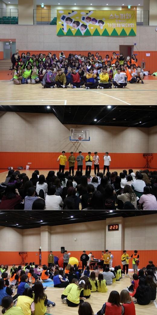 '샌드위치 역조공'…스누퍼의 특별한 체육대회