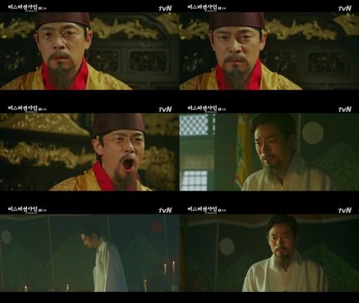 '미스터션샤인' 이승준, 고종 연기로 보여준 무게와 의미