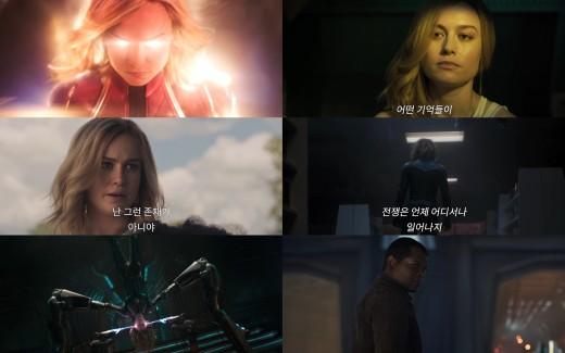 """""""'어벤져스4'行 라스트 스텝""""…'캡틴 마블' 베일 벗었다"""