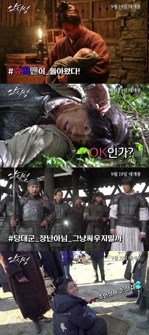'안시성' 예비아빠 조인성부터 티격태격 브로케미까지..비하인드 공개