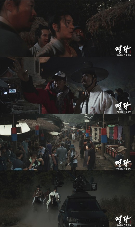 '명당' 조승우x지성 피땀눈물 통했다…시대 초월한 재미