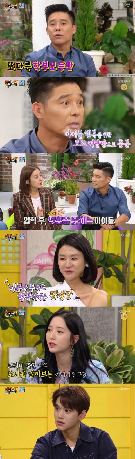 """'해투' 임창정X박은혜X서유정X보나X루카스, 우월유전자 토크 """"유쾌"""""""