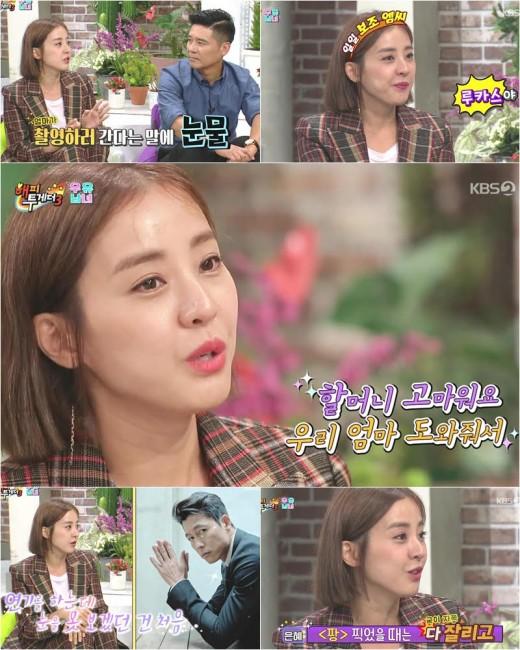 '해피투게더3' 박은혜 수다본능 무장해제..동시간대 1위 기염