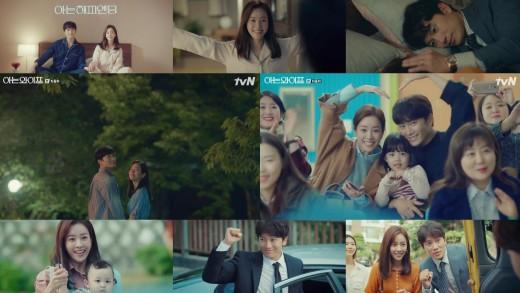 '아는 와이프' 호평 속 시청률 1위..더할나위 없는 해피엔딩