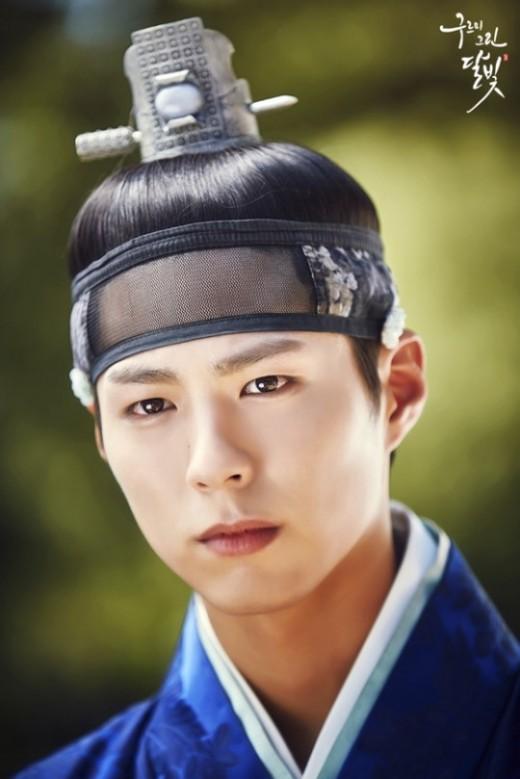박보검, 추석 명절 한복이 가장 잘 어울리는 스타 1위
