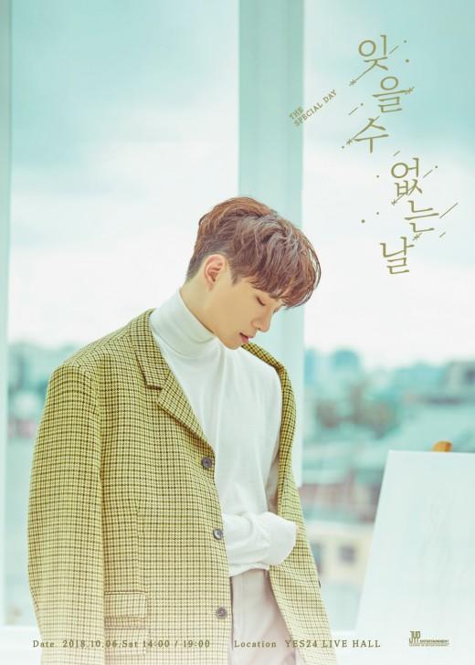 혼자서도 매진…2PM 준호의 티켓파워