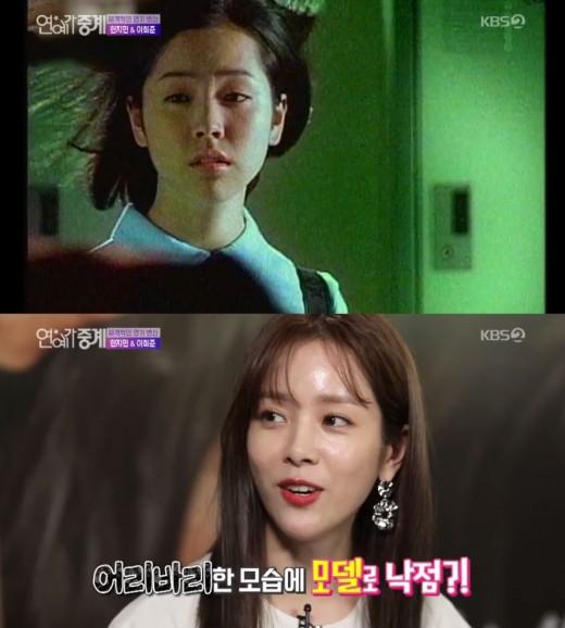 """'연예가중계' 한지민 데뷔CF 공개 """"오디션서 어리바리""""_이미지"""