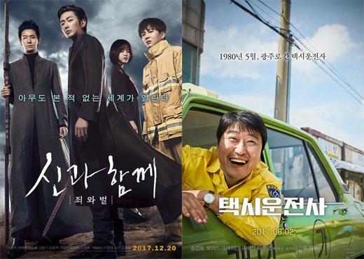 추석특선영화, '미녀와 야수'부터 '신과 함께' 까지…보름달 만큼 풍성