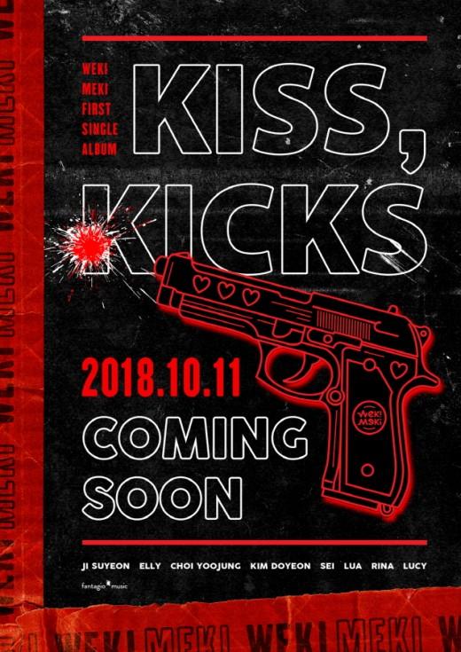 러블리 걸크러쉬 위키미키, 첫싱글 'KISS, KICKS' 10월 11일 발매